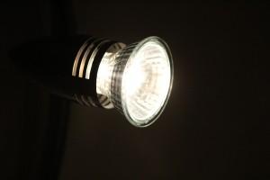 Halogén lámpa
